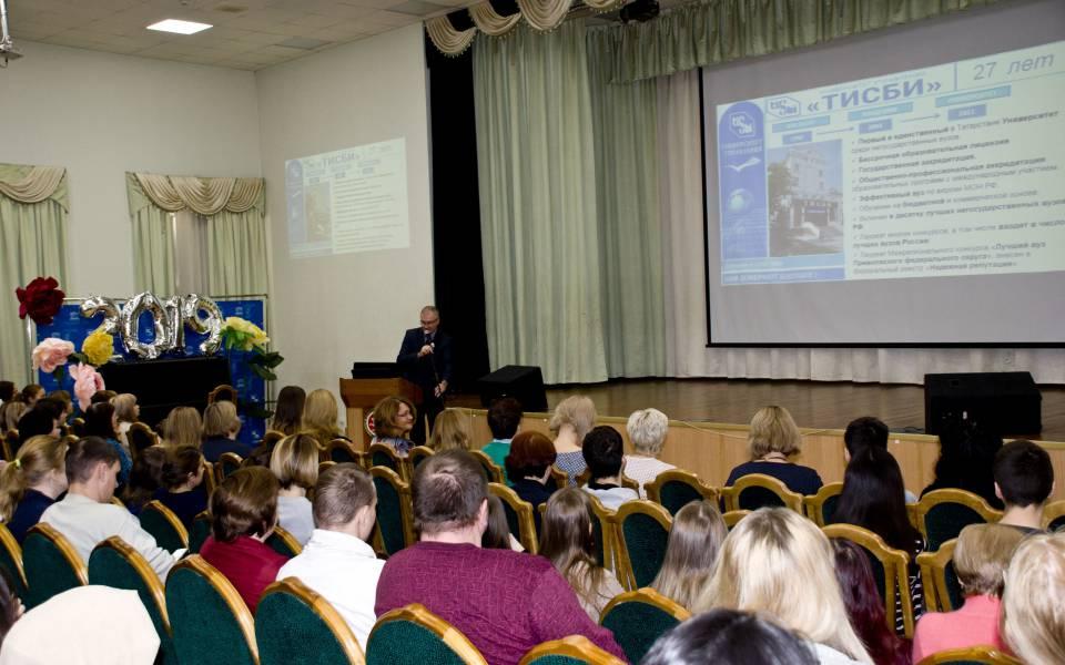 Презентация первого проректора «ТИСБИ» Дмитрия Полякова
