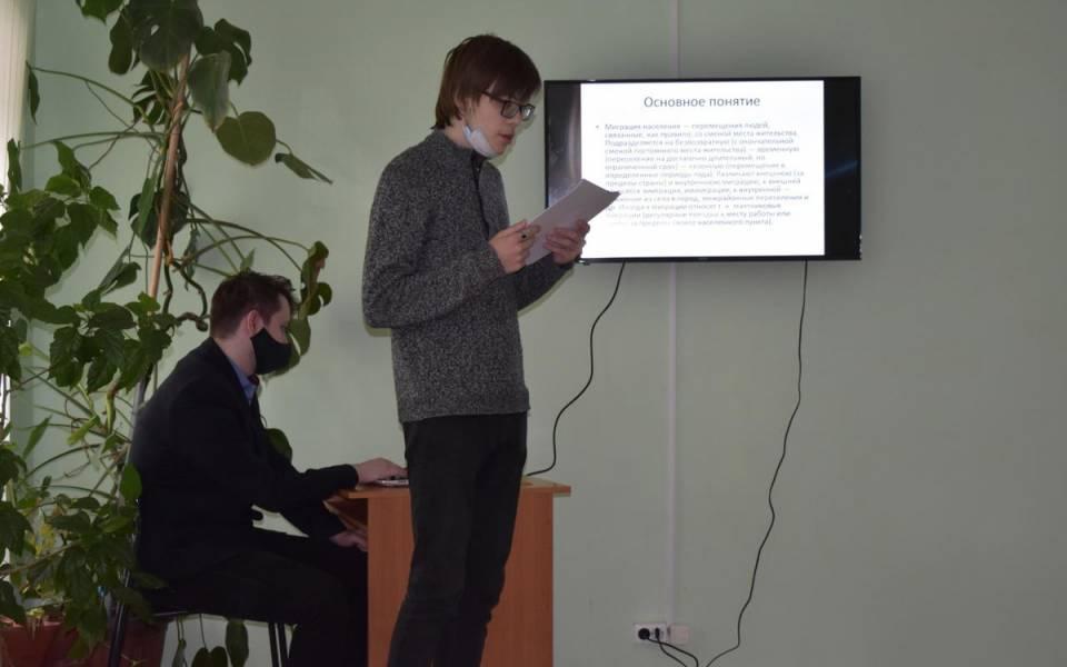 Дисциплинарная конференция «Социальная политика итехнология социальной работы»