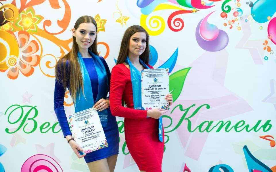Студентки ФСПО «ТИСБИ» сдипломами победителей