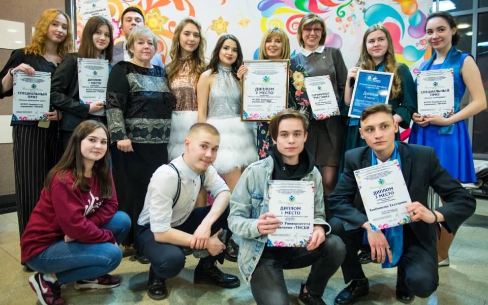Участники фестиваля сименными дипломами фестиваля «Весенняя капель»