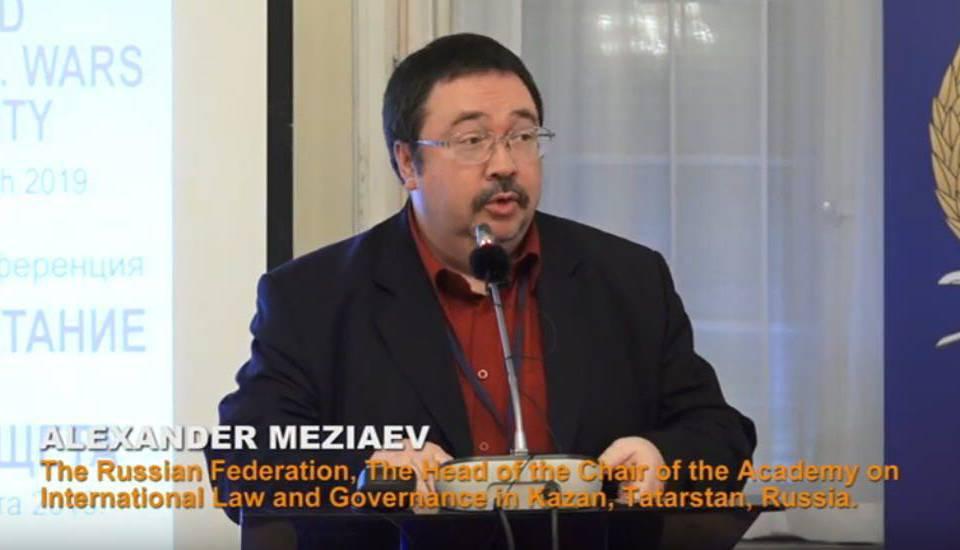 Профессор ТИСБИ Александр Борисович Мезяев выступает намеждународной конференции вСербии
