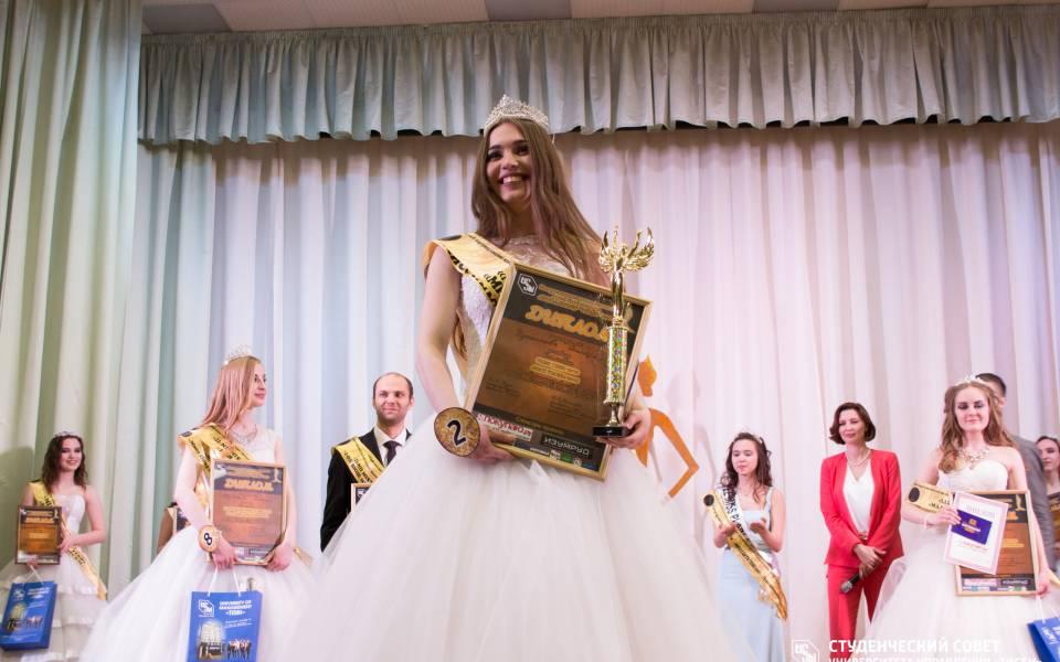 Мисс «ТИСБИ» 2018 Диляра Хусаинова