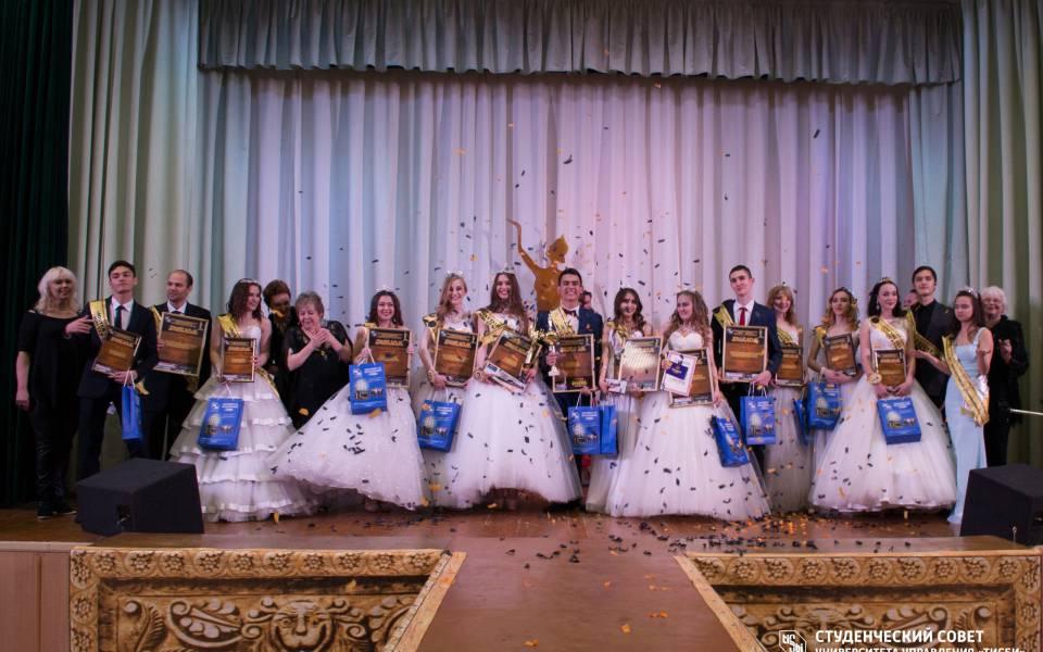 Участники конкурса красоты «Мисс имистер «ТИСБИ» 2018