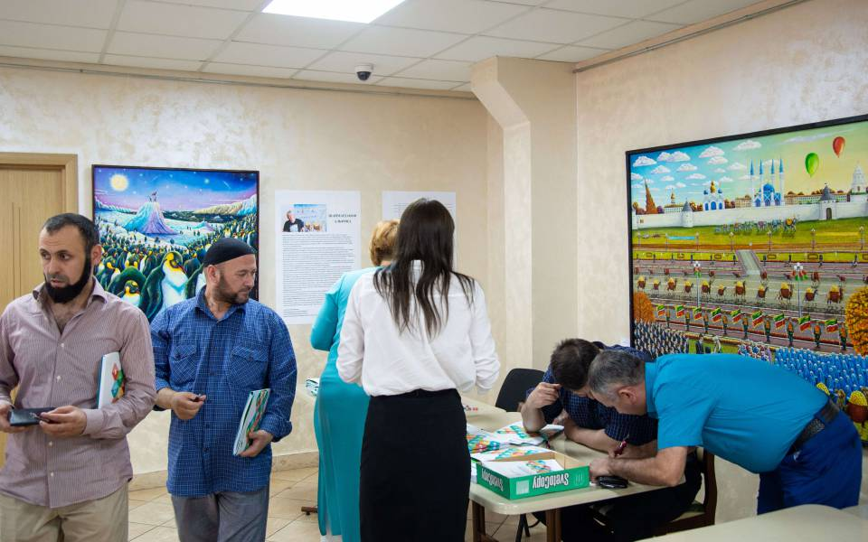 Регистрация участников проекта «Дружи сфинансами»