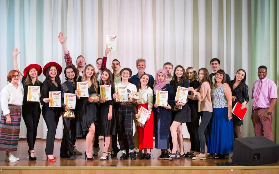 Участники конкурса иностранной песни «Созвездие языков вполикультурном пространстве»