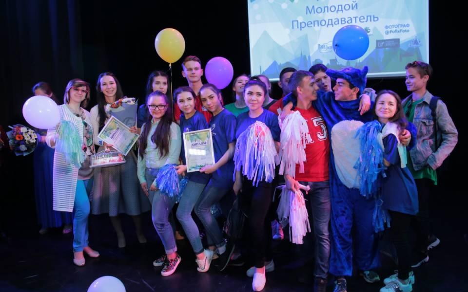 Студенты ФСПО победили вноминации «Лучшая группа поддержки»