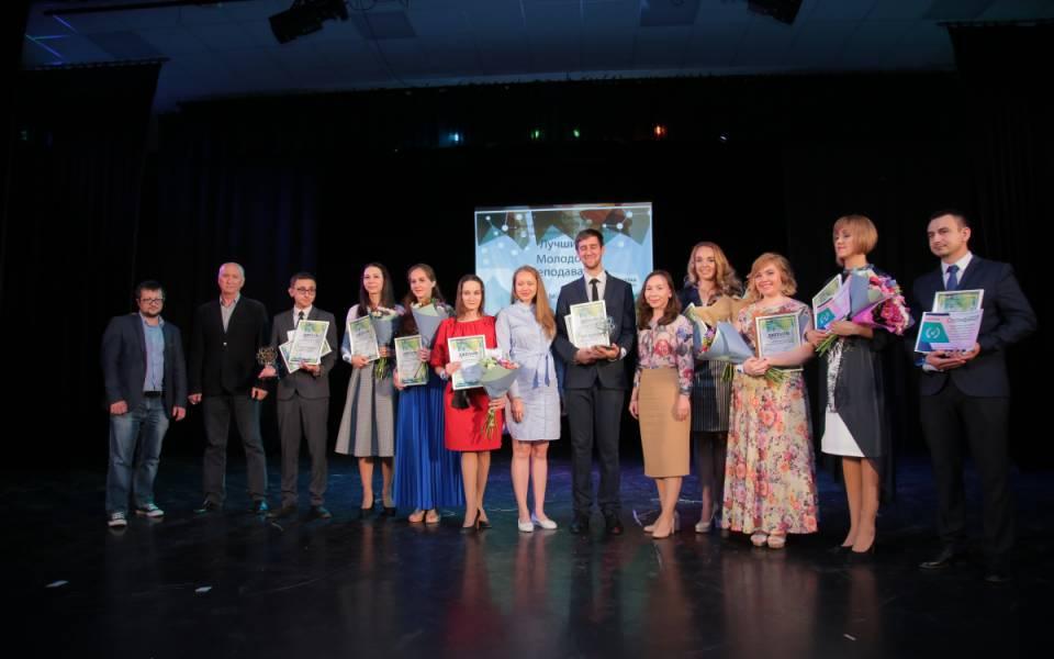 Молодые преподаватели, участники конкурса «Лучший молодой преподаватель Казани»