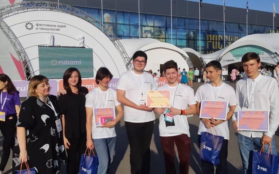 Победители конкурса Rukami