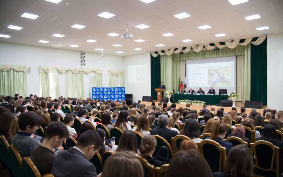 Участники XIX Межвузовской научно-практической конференции «Общество, государство, личность: молодежное предпринимательство вповеденческой экономике»