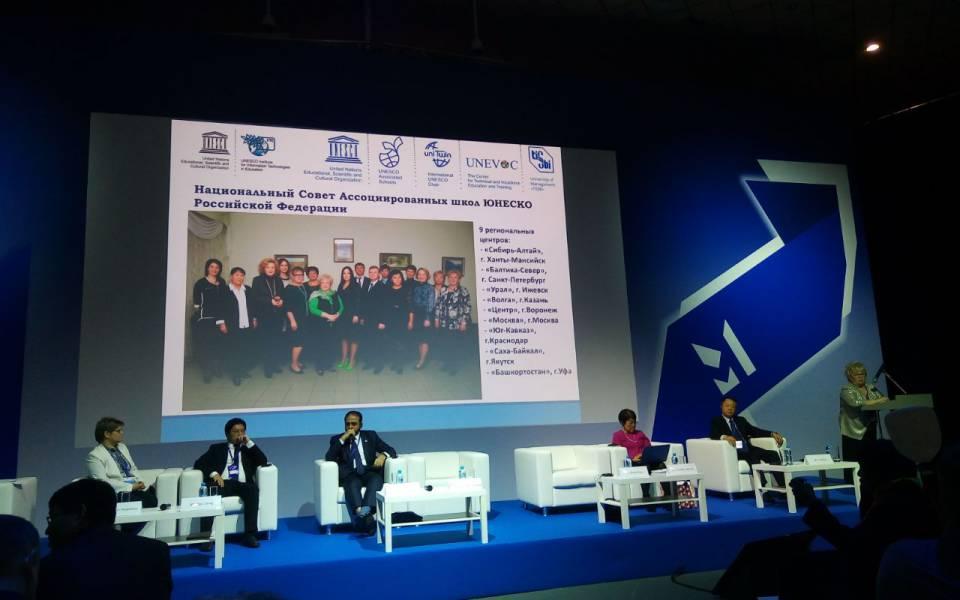 Ректор Университета участвует вработе форума ММСО-2018