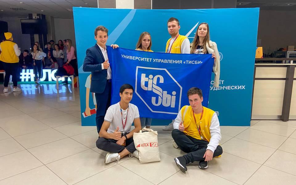 Студенты «ТИСБИ» наслете НЛСК