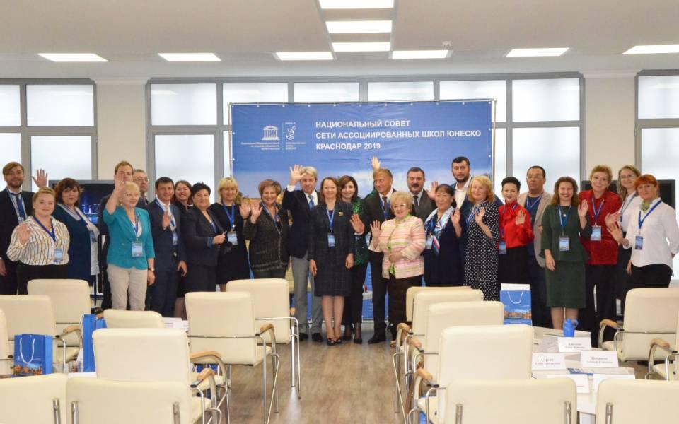 Участники заседания Национального совета сети «Ассоциированные школы ЮНЕСКО»