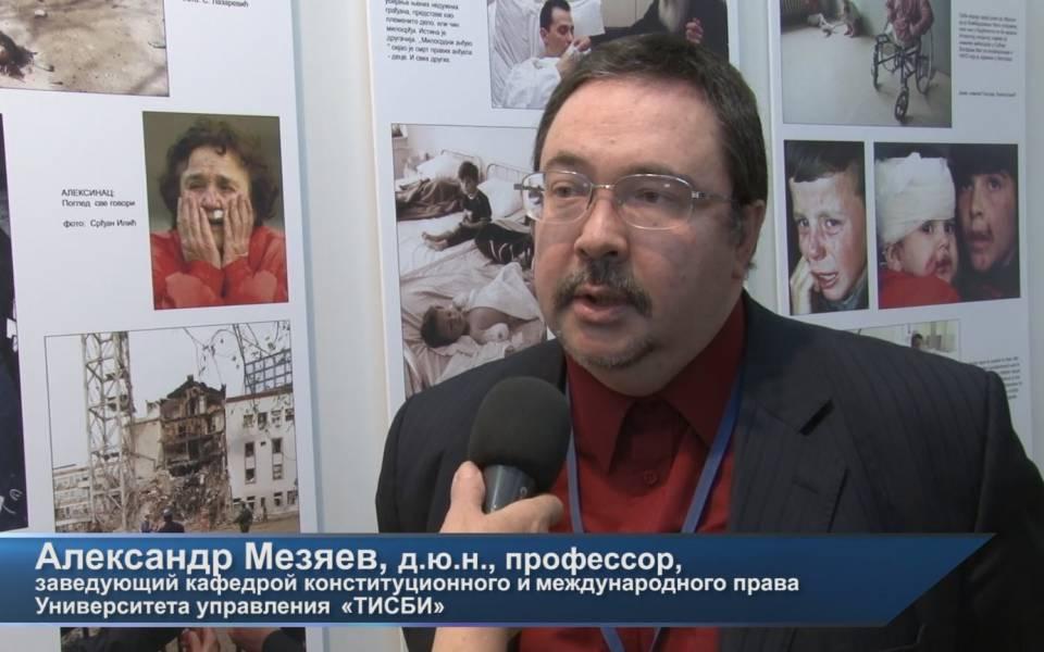 Заведующий кафедрой международного права Университета управления «ТИСБИ», профессор Александр Мезяев