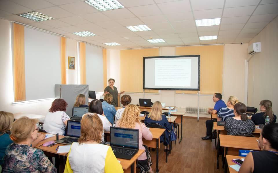 Мастер-класс поработе вкомпьютерных программах