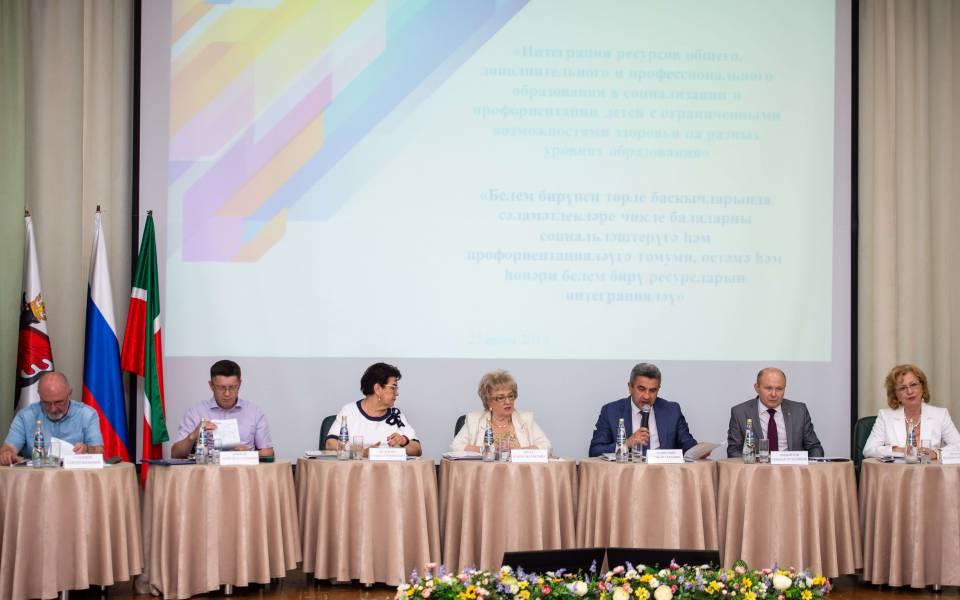 Президиум заседания