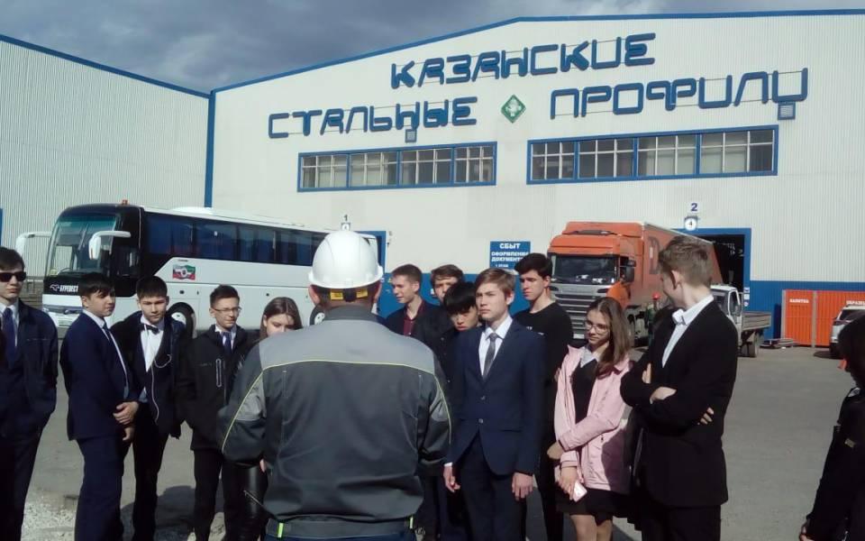 Участники программы «Основы бизнеса» наэкскурсии позаводу «Казанские стальные профили»