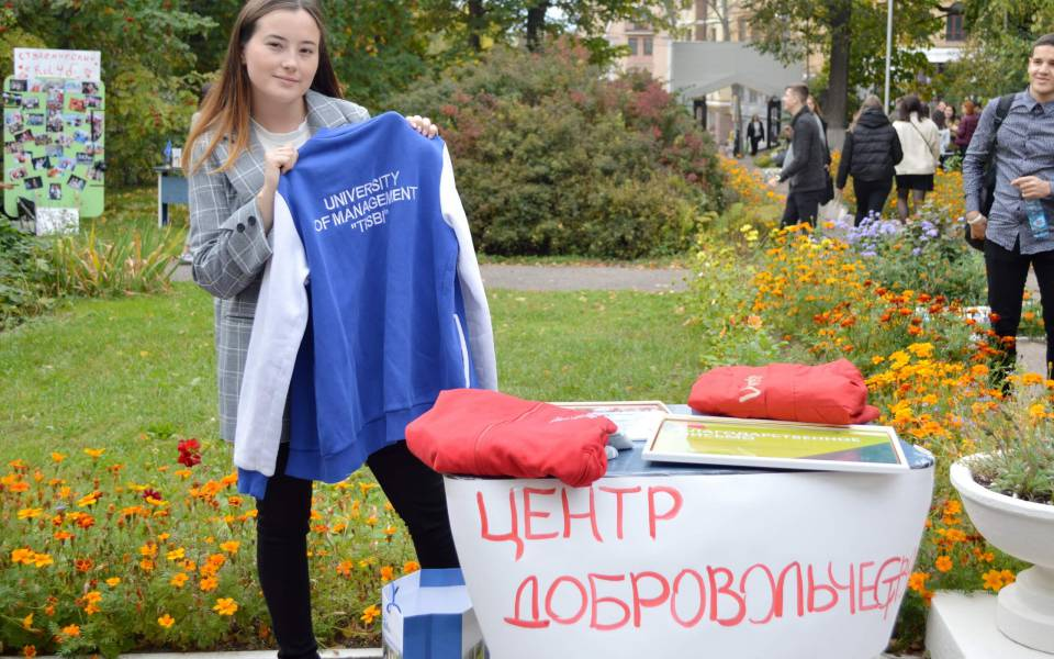 Руководитель центра добровольчества Резида Закирова