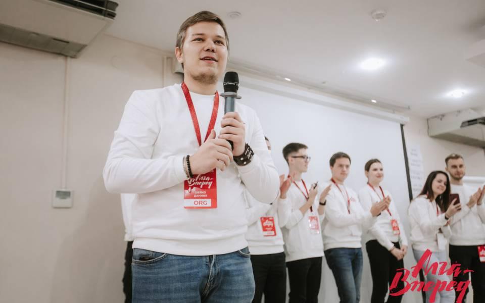 Председатель Студсовета «ТИСБИ» иисполнительный директор форума «Алга— Вперед» Даниил Шейко