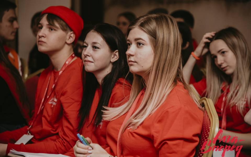 Студенты «ТИСБИ» нафоруме «Алга— Вперед»