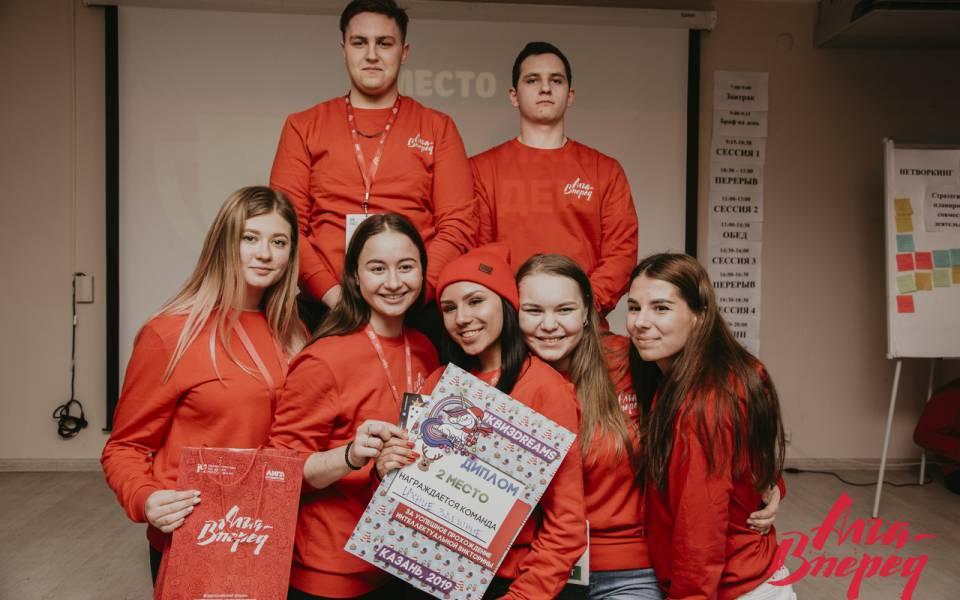 Студенты «ТИСБИ» приняли участие вигре QUIZ