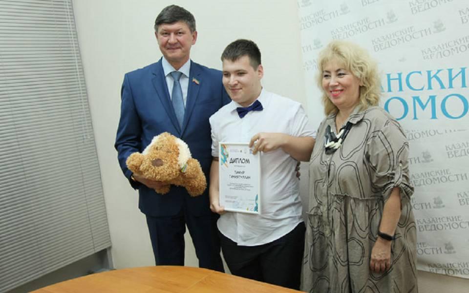 Студент Тимур Гиниятуллин победитель конкурса