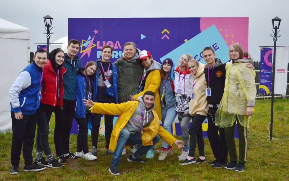 Студенты «ТИСБИ» наобразовательном форуме «Лига Форум»