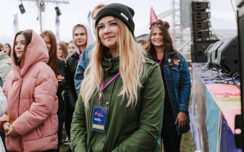 Студенты «ТИСБИ» наLiga Forum