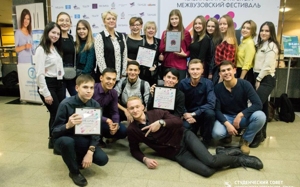 Команда участников Дня первокурсника 2018 отУниверситета управления «ТИСБИ»