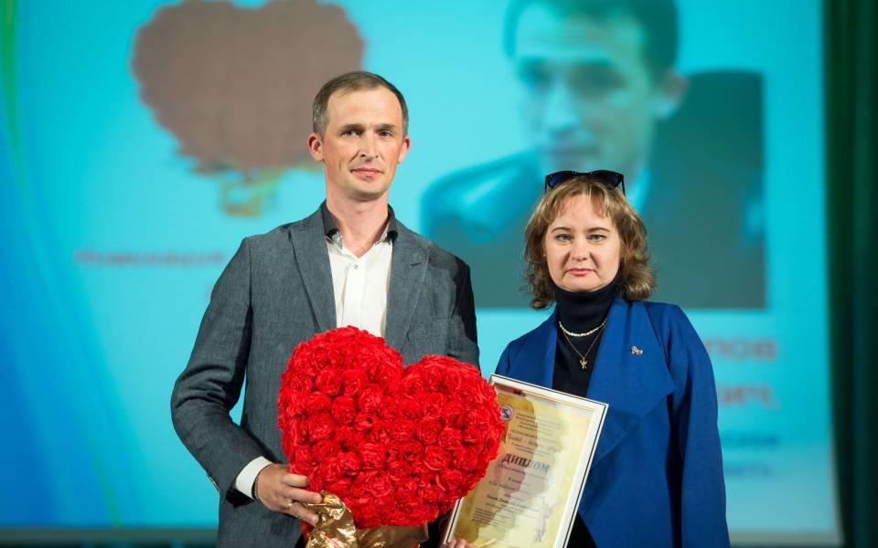 Директор ОУМЦ пообучению инвалидов ПФО Елена Мелина нацеремонии награждения конкурса «Человек— большое сердце»