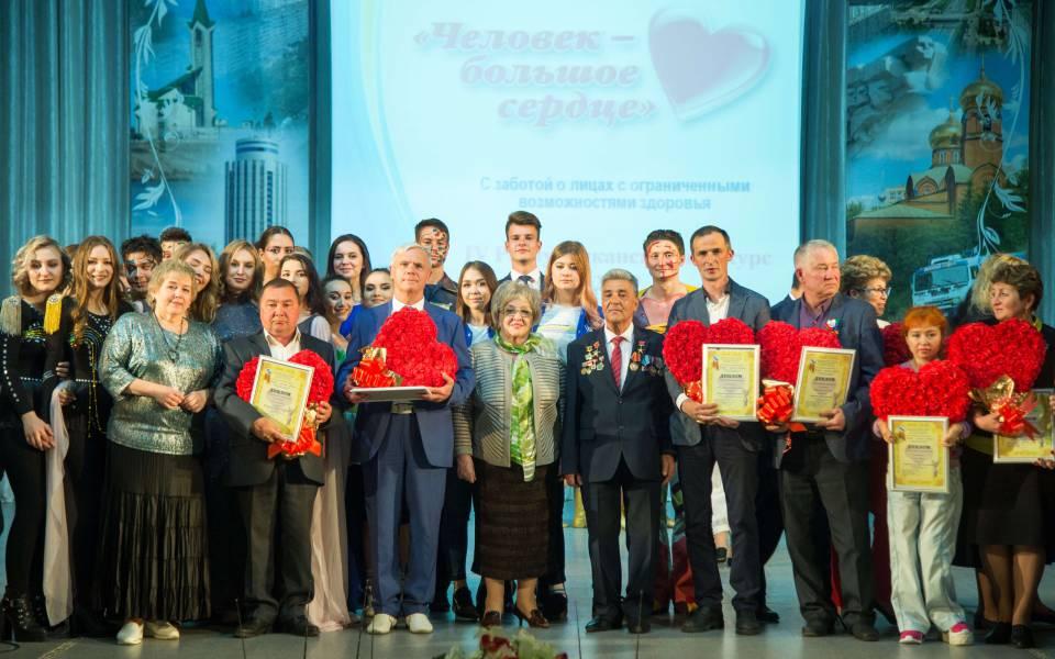 Участники конкурса «Человек— большое сердце»