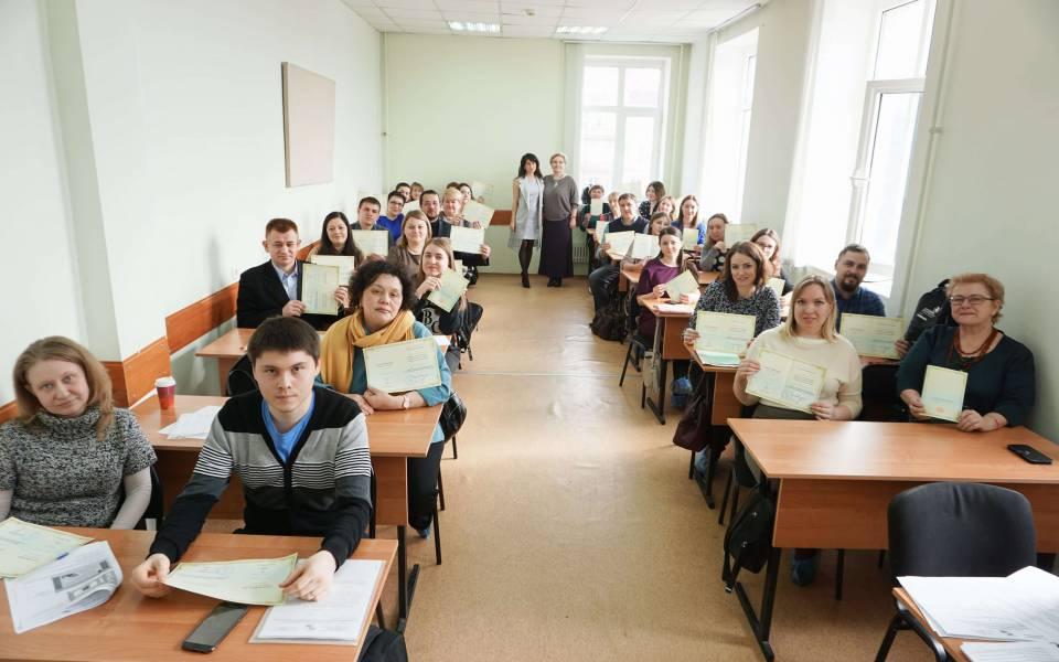 Общее фото первых групп-участников программы