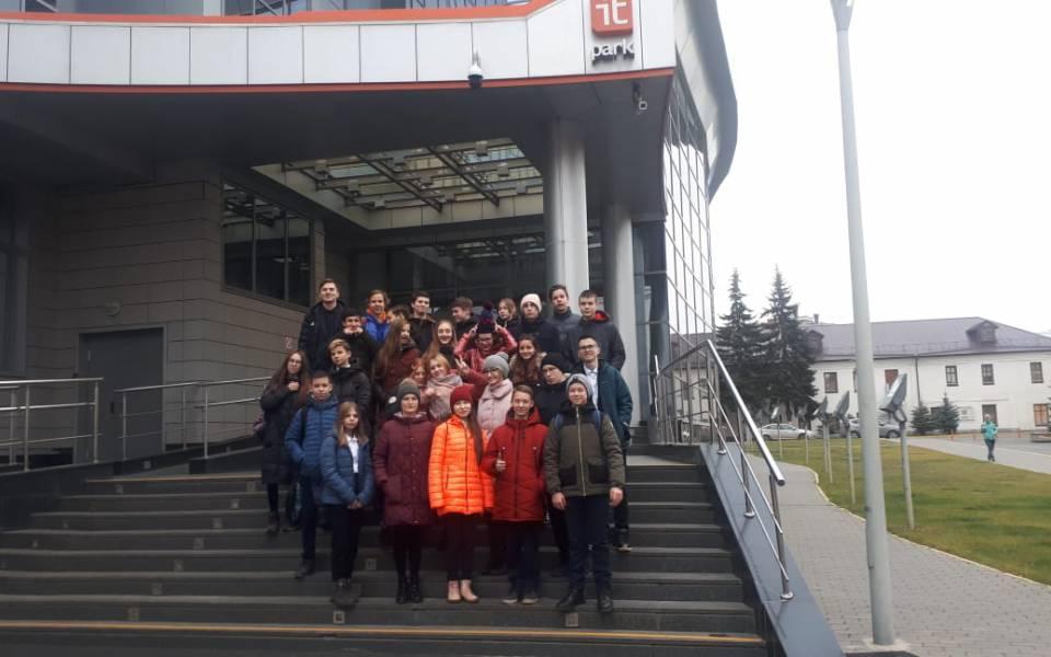 Школьники наэкскурсии вИТ-парке