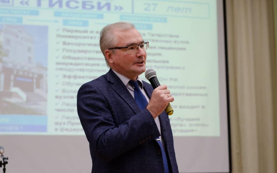 Выступление первого проректора «ТИСБИ» Дмитрия Полякова