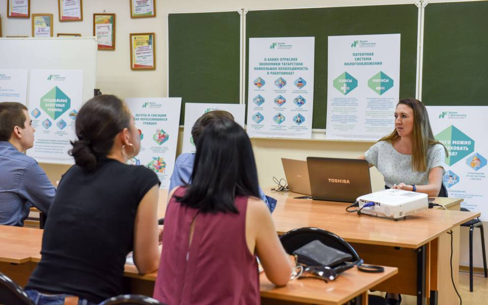 Курс Университета управления «ТИСБИ» пофинансовой грамотности