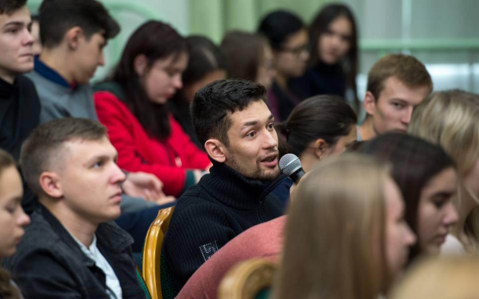 Участники студенческого форума «Молодежное предпринимательство: точки роста»